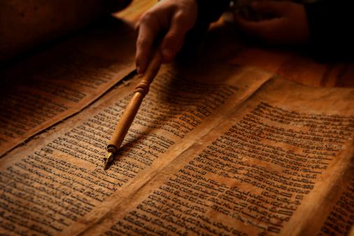 Understanding Deuteronomy